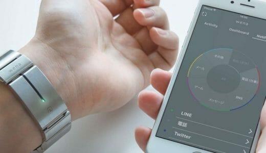 「wena wrist」の実用性は極めて高い。現代のスマートウォッチが取るべき最適なアプローチだ。