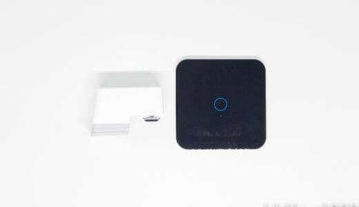 【レビュー】MicroBot PushとGoogle Homeであらゆる家電を簡単に音声操作対応