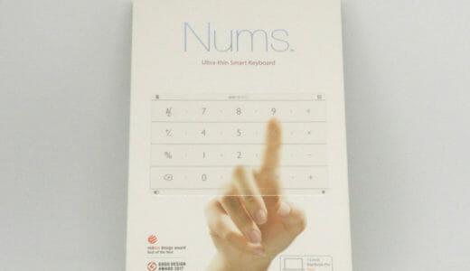 【レビュー】Macbookのトラックパッドをテンキーに!「Nums」がかなりクールで便利