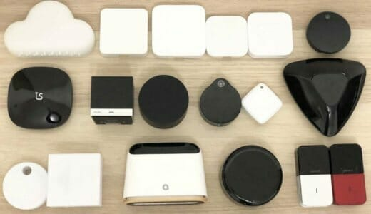 【全実機比較】スマートリモコンおすすめ7選|家電をIoT化してスマートホームを実現しよう(2020年版)