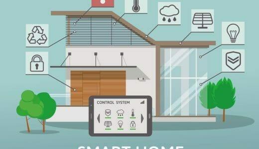 スマートホーム構築におすすめのデバイス30選|IoTな生活を簡単実現!
