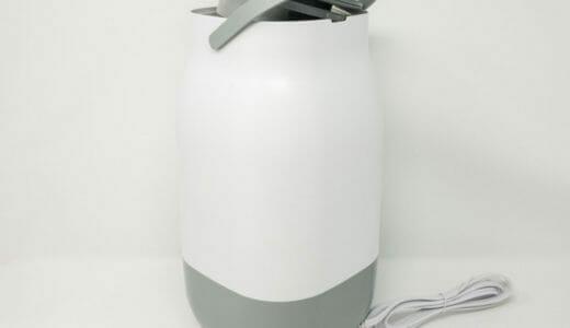 【レビュー】「Oittmスマート加湿器」はスマートスピーカーから音声操作も可能で便利!