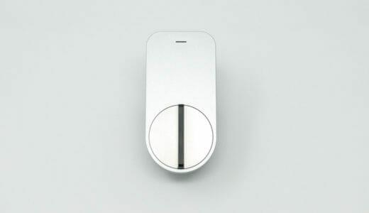 【レビュー】Qrio Smart Lockで簡単に家の鍵をスマート化。スマートウォッチやAmazon Echoで操作も可能