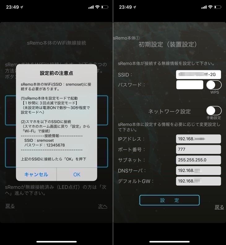 f:id:Kou1600:20180208221602j:plain