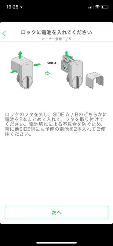 f:id:Kou1600:20180331184402p:plain