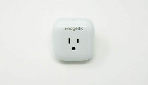 KoogeekスマートプラグでSiriから家電や装置を操作。HomePod待ちの方にも!