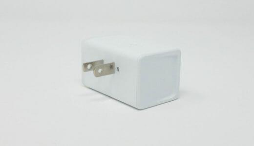 【レビュー】TP-Linkスマートプラグ(HS105)は国内仕様で安心安全!Amazon EchoやIFTTTなどにも対応