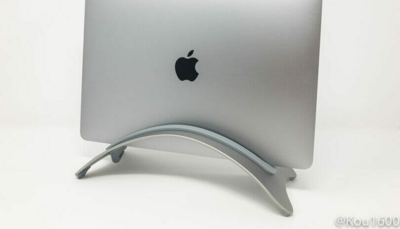 MacbookPro Arcstand
