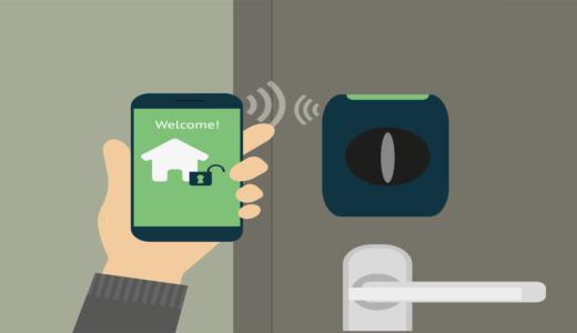 【2018年】スマートロックおすすめランキング|スマートホームな暮らしを実現!