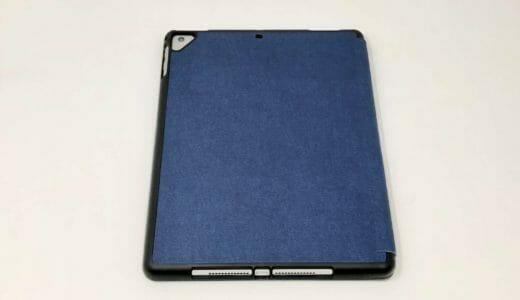 【レビュー】Apple Pencilも収納できるOittm製iPad保護カバーを利用した感想