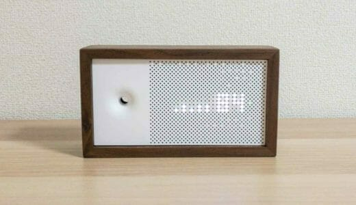 【レビュー】空気品質モニター「Awair」はインテリアに溶け込み、快適な空間づくりを指南するIoT製品