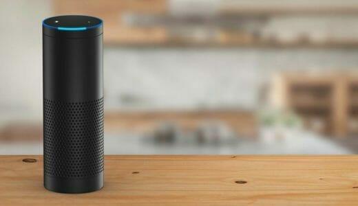 Amazon Echoシリーズのラインナップ|主な特徴・違いのまとめ(2018年9月最新版)