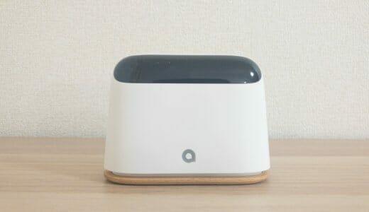 【レビュー】Ambi Climate 2はエアコン特化のスマートリモコン|AIで快適な生活を!