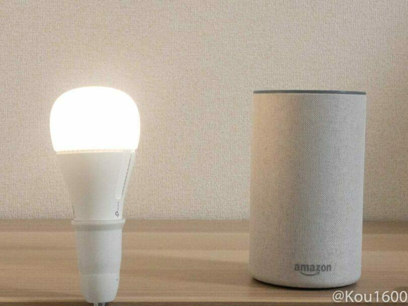 Amazon EchoとTP-Linkスマート電球