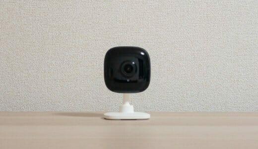 【レビュー】TP-Link Kasa KC100はコスパ最高のネットワークカメラ|スマートディスプレイと組み合わせての利用が最高!