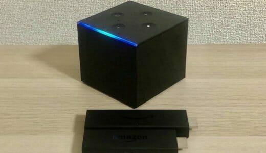 【レビュー】Fire TV Cubeでテレビをスマートディスプレイ化|「Stick〜Echo連携」との違いなどを解説します