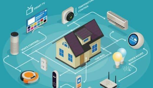 スマートホームとは?|実現へのアプローチや国内外の最新市場動向を解説!