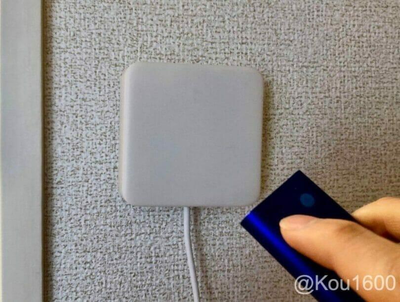 switch bot hub miniにリモコン登録