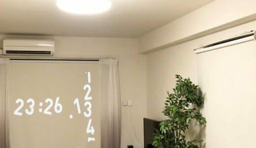 我が家をスマートホーム化し続け約3年…|50個以上のデバイスを使って得たメリットとデメリット