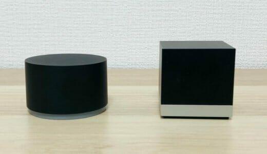 【レビュー】ORVIBO Magic Cubeと新型Magic Dotとの実機比較|クールなデザインでコスパの良いスマートリモコン