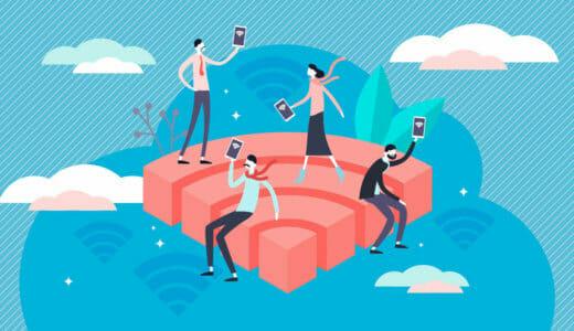 Wi-Fiの「2.4GHz」と「5GHz」の違いは?|IoTデバイス設定時に注意!