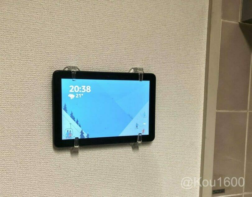 FireHD8 Plusを壁にかける