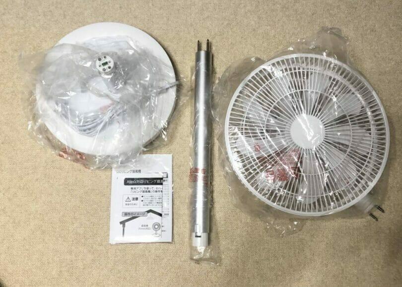山善スマート扇風機の同梱品