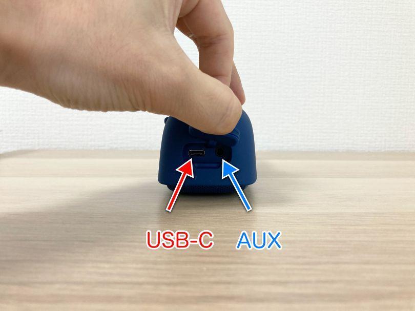 コネクタ部分(USB-CとAUX)