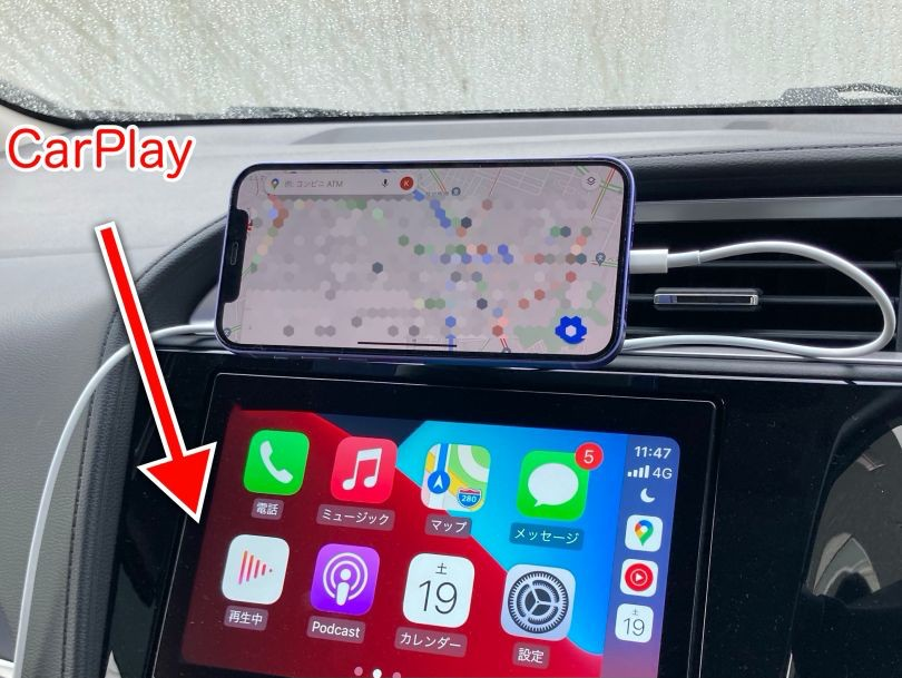 Apple Carplayと合わせて利用