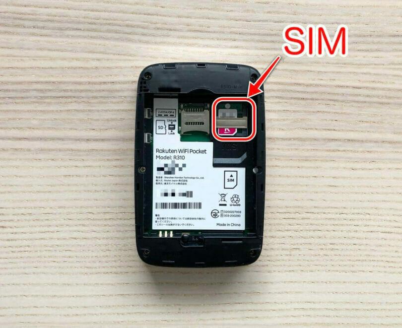 Rakuten WiFi PocketのSIM取り付け