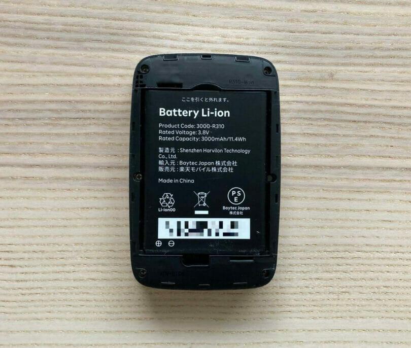 Rakuten WiFi Pocketのバッテリーパック取り付け