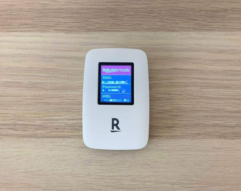 Rakuten WiFi Pocketの手動設定