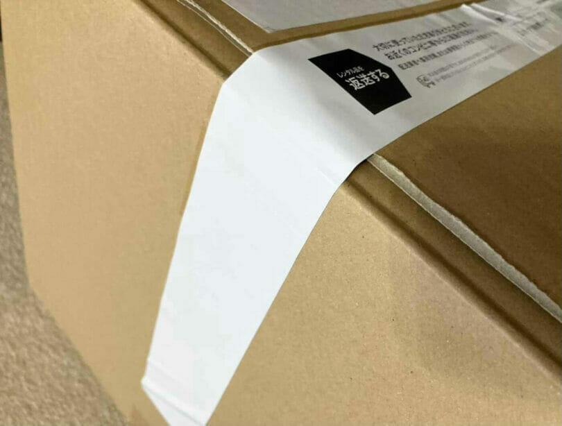 返送のダンボール梱包用テープ