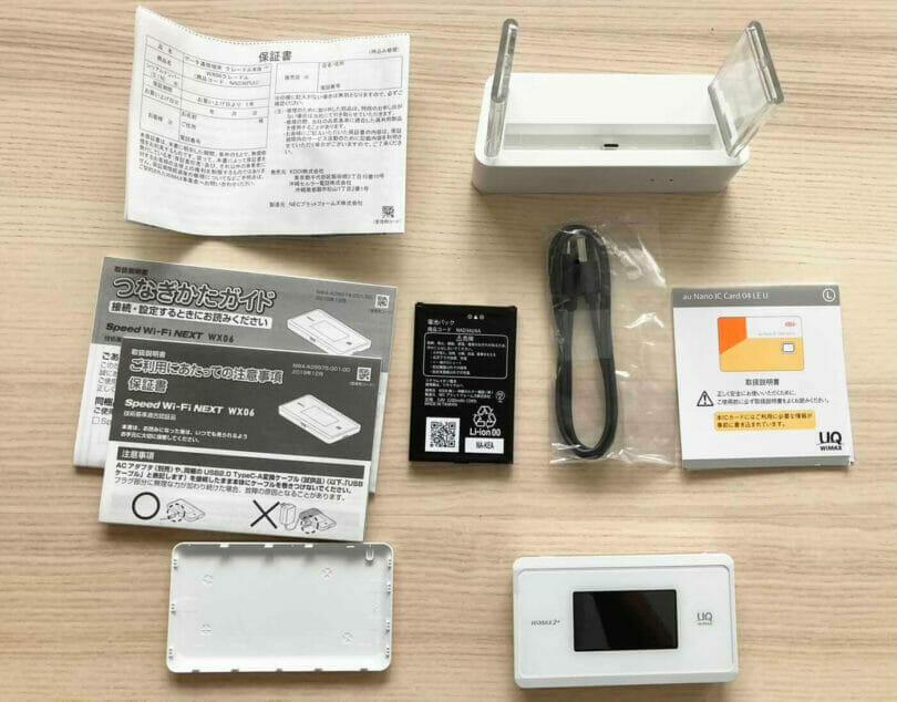 WX06同梱品