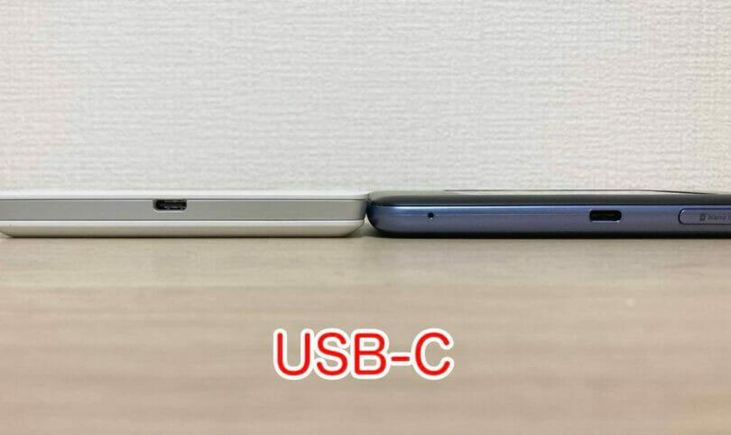 USB-C給電
