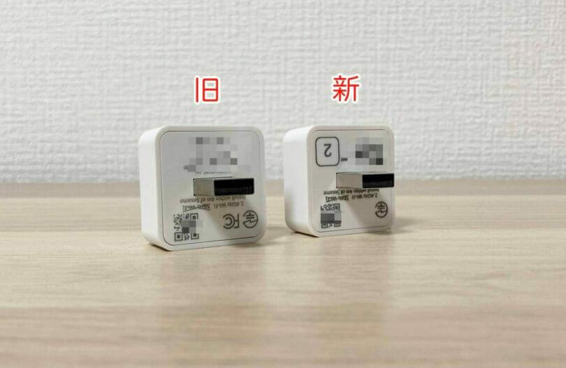 Wi-Fiモジュール