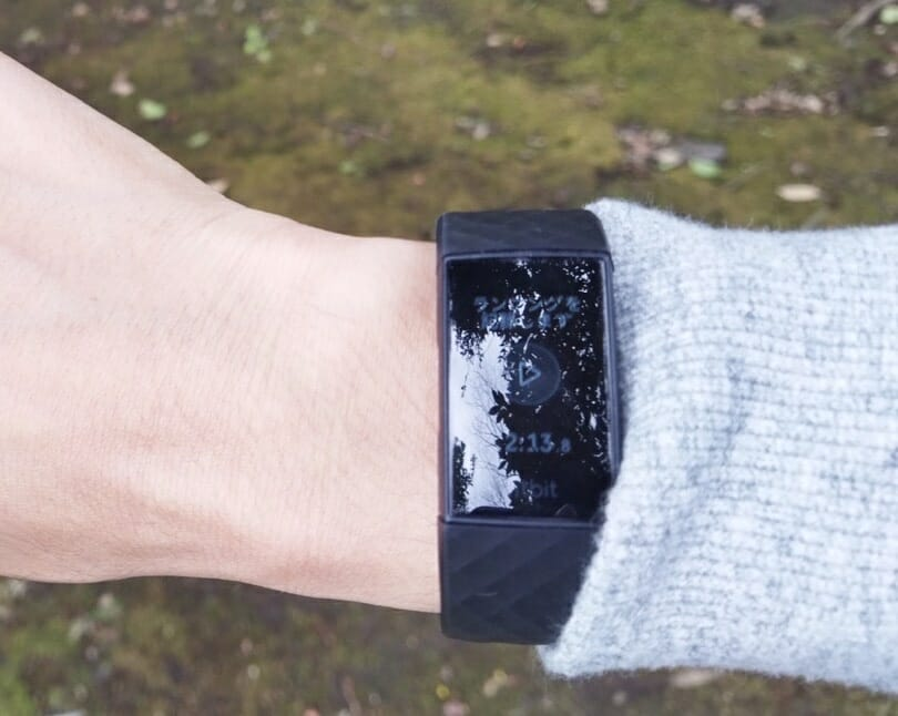 FitbitのSmart Track機能