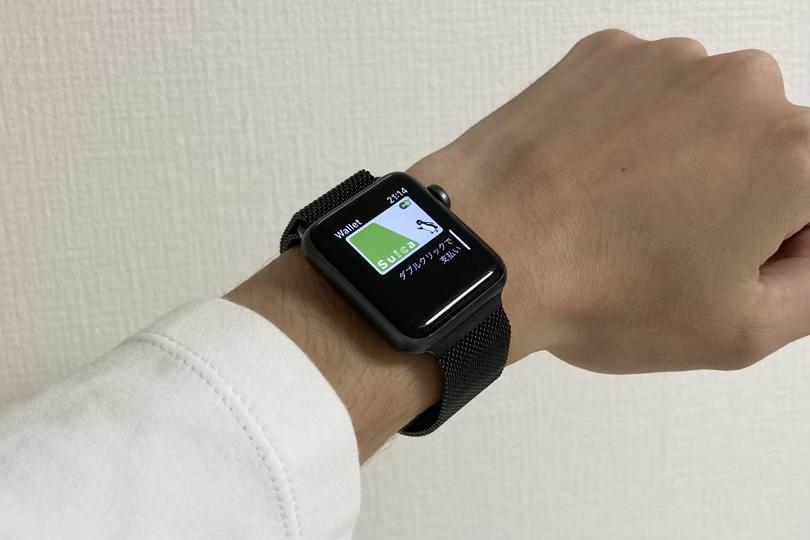 Apple WatchのSuica
