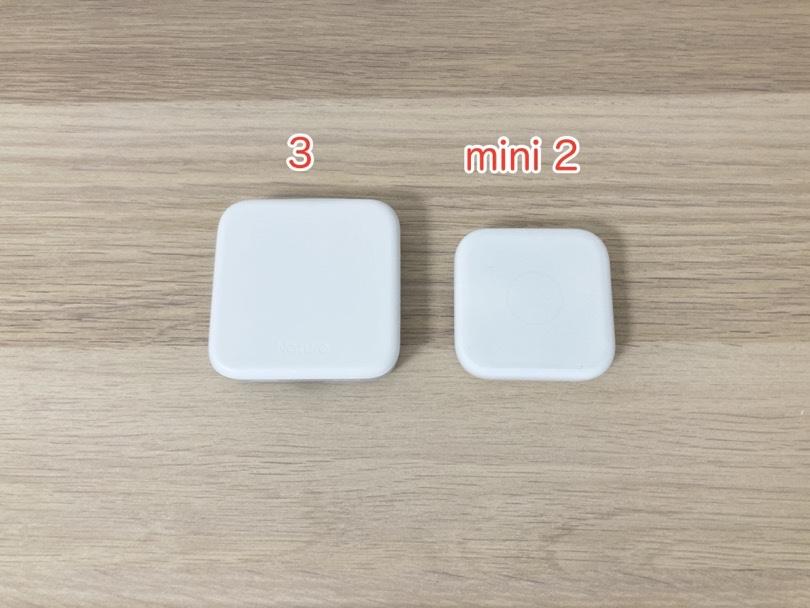 Nature Remo 3とRemo mini 2のサイズ比較