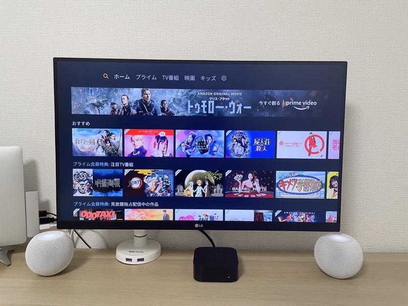 Apple TVでプライムビデオ視聴