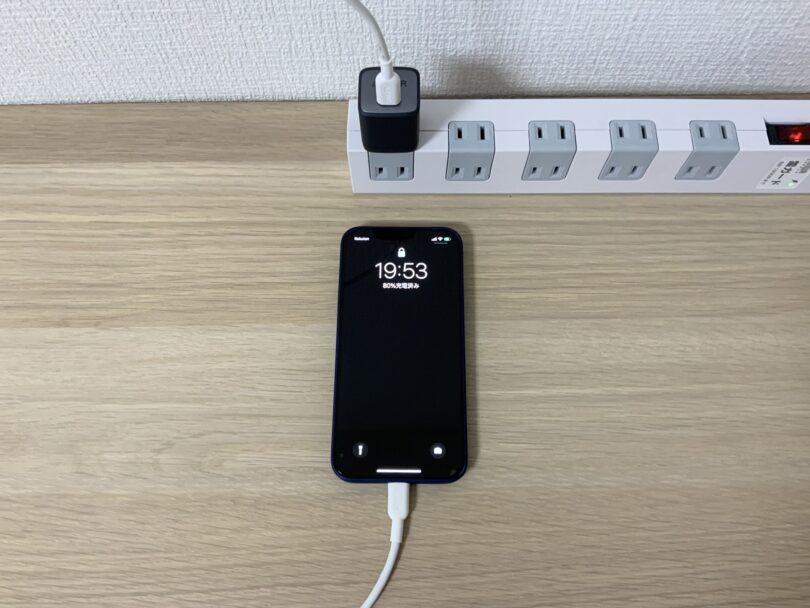 iPhone 80%充電の状態