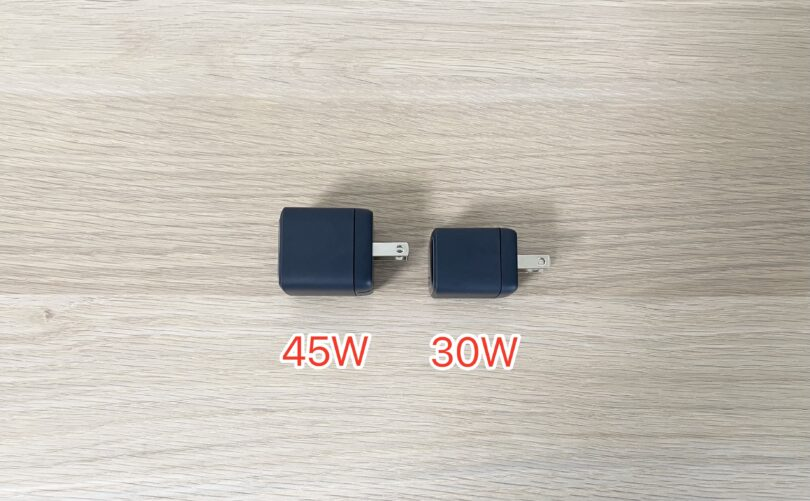 45Wと30Wの比較