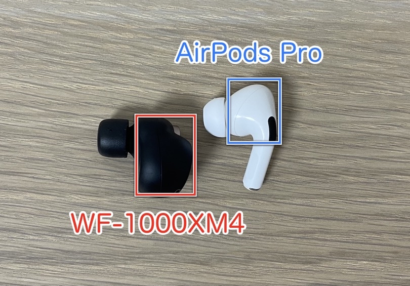 WF-1000XM4とAirPods Proの比較