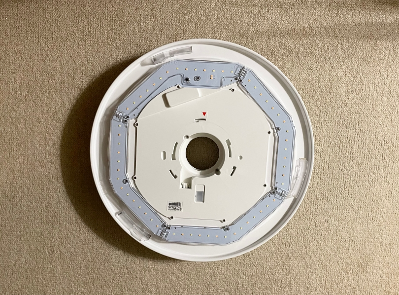 マルチファンクションライト2の照明部分