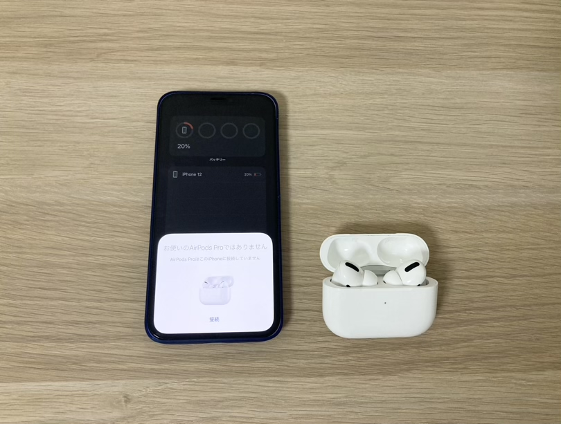 AirPods Proのペアリング