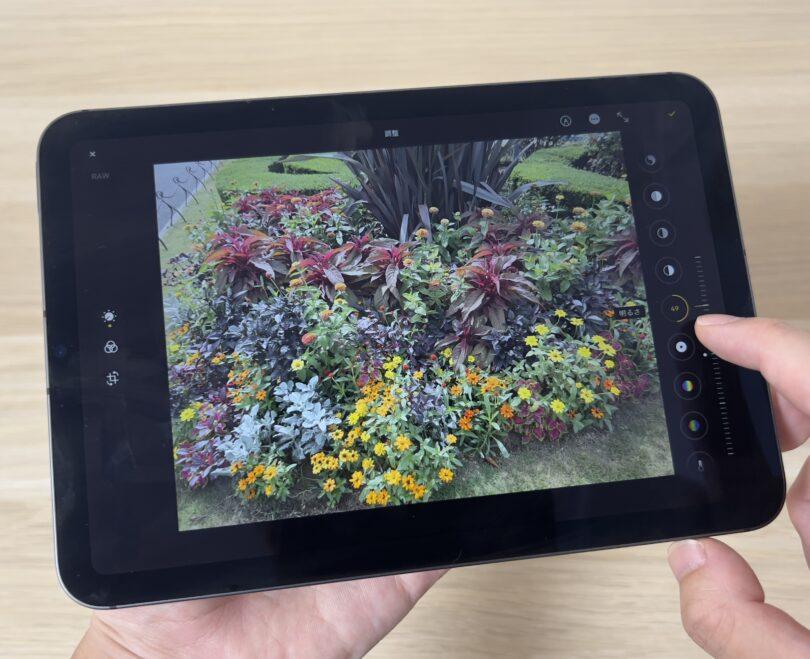 iPad miniで写真編集