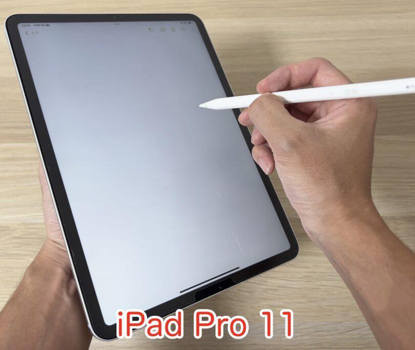 iPad Pro 11を手に持ってメモを書くと重くて書きにくい