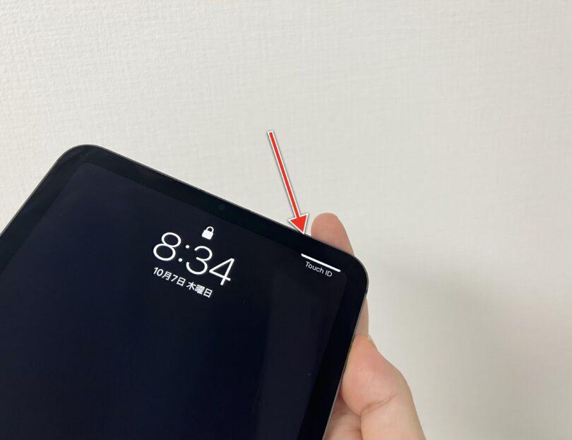 iPad mini 6にはTouch IDが搭載されている