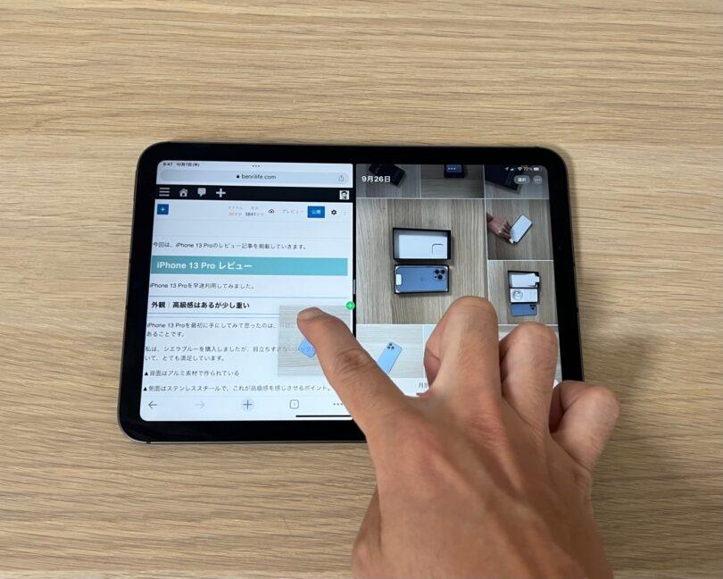 iPad mini 6でブログの画像貼り付け作業をしている様子