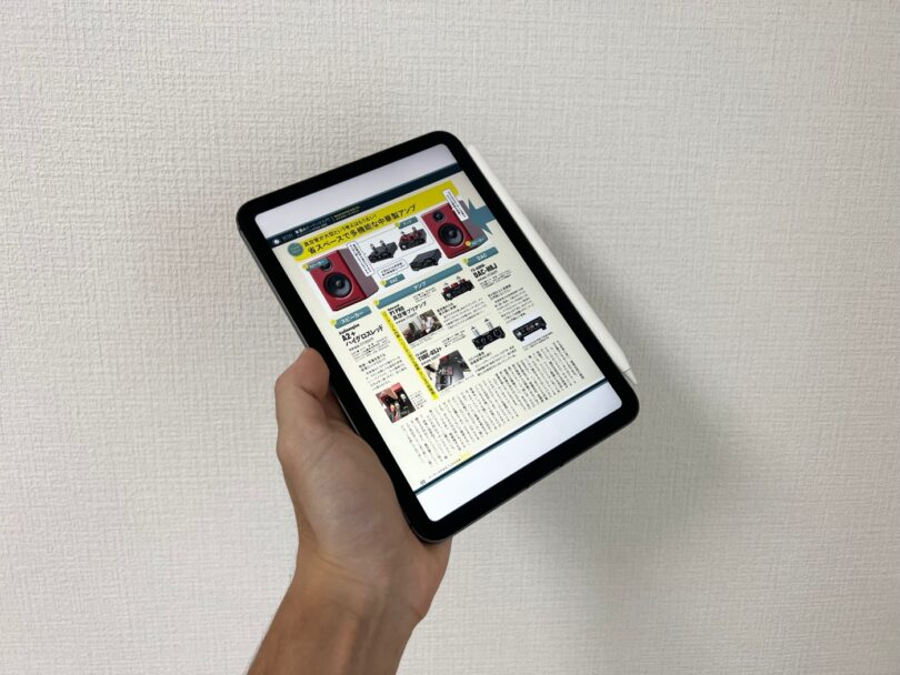 大判本はiPad mini6で読むには少し難しいが片手で読めるのが良い